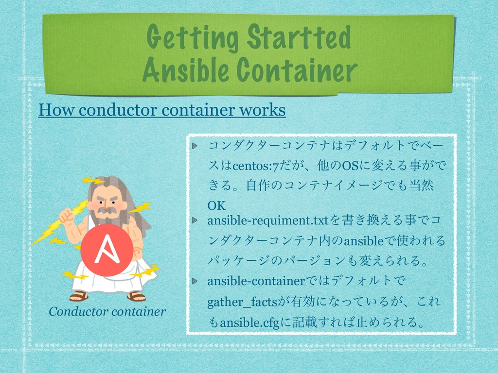 Getting Startted Ansible Container How conducto...