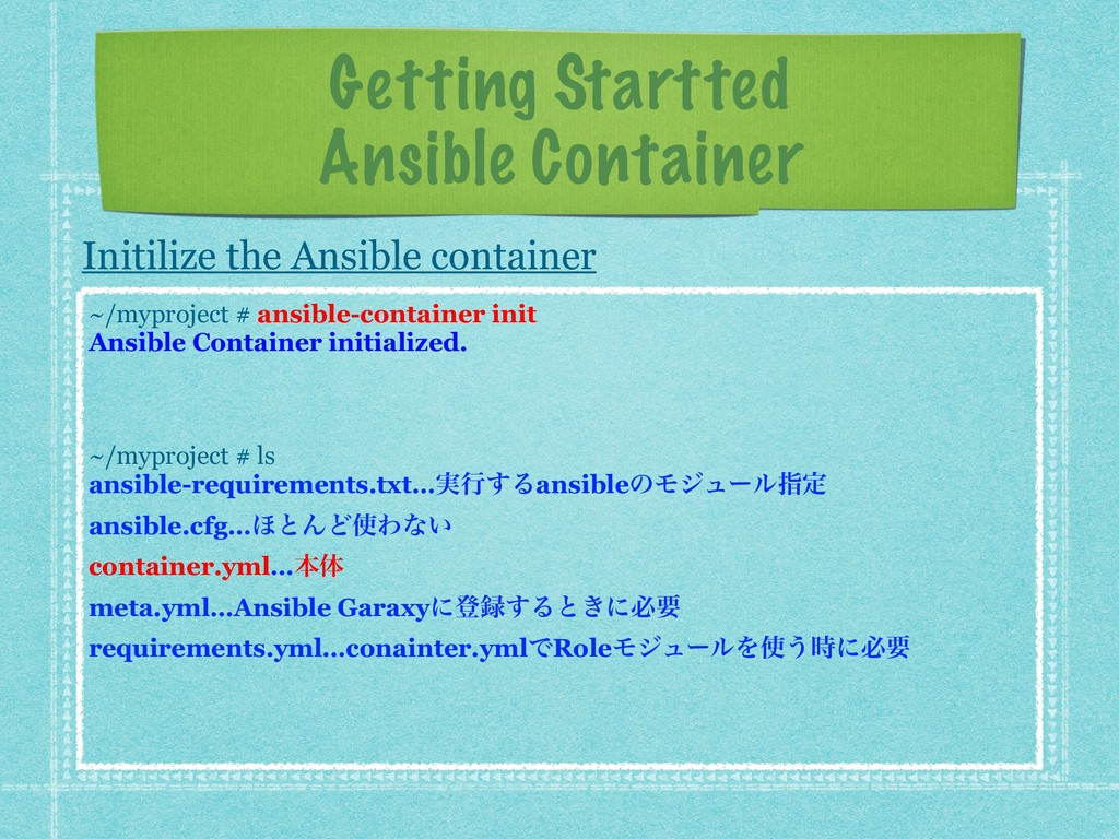 Getting Startted Ansible Container Initilize th...