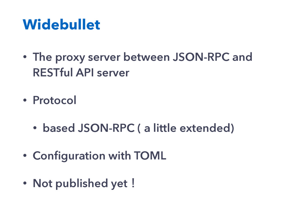 Widebullet • The proxy server between JSON-RPC ...