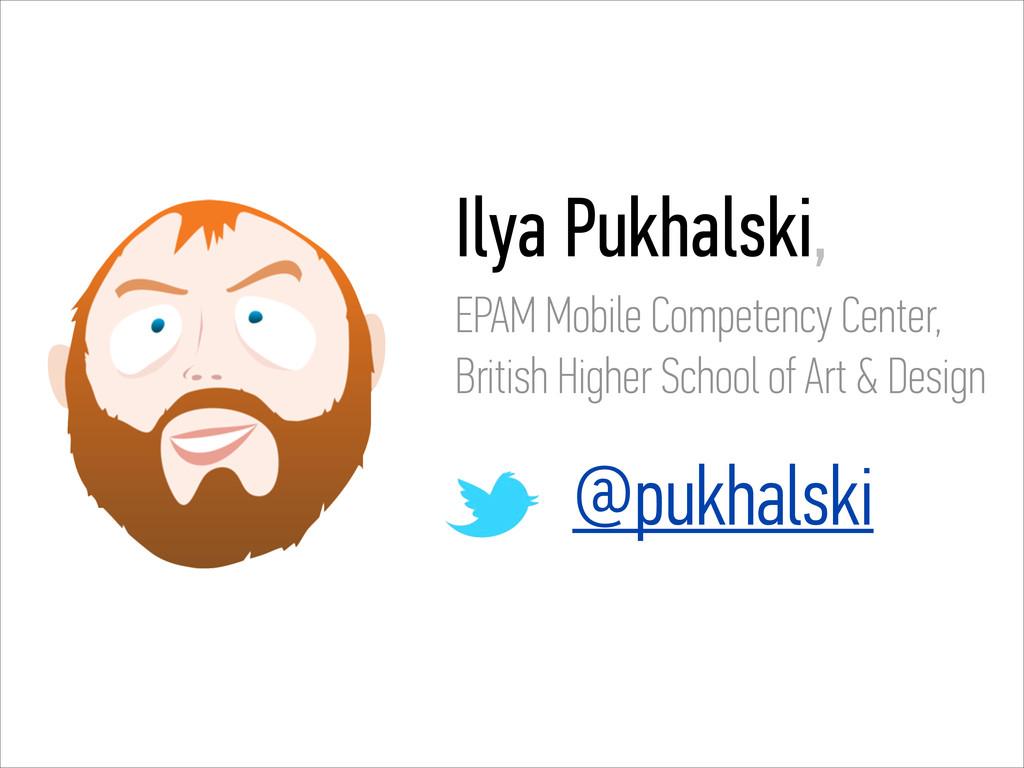@pukhalski Ilya Pukhalski, EPAM Mobile Competen...
