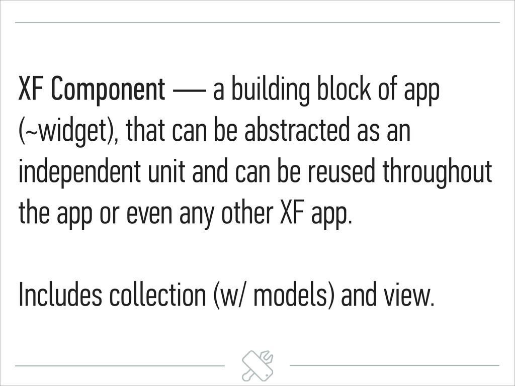 XF Component — a building block of app (~widget...