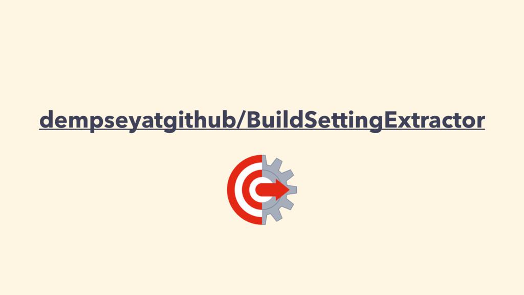 dempseyatgithub/BuildSettingExtractor