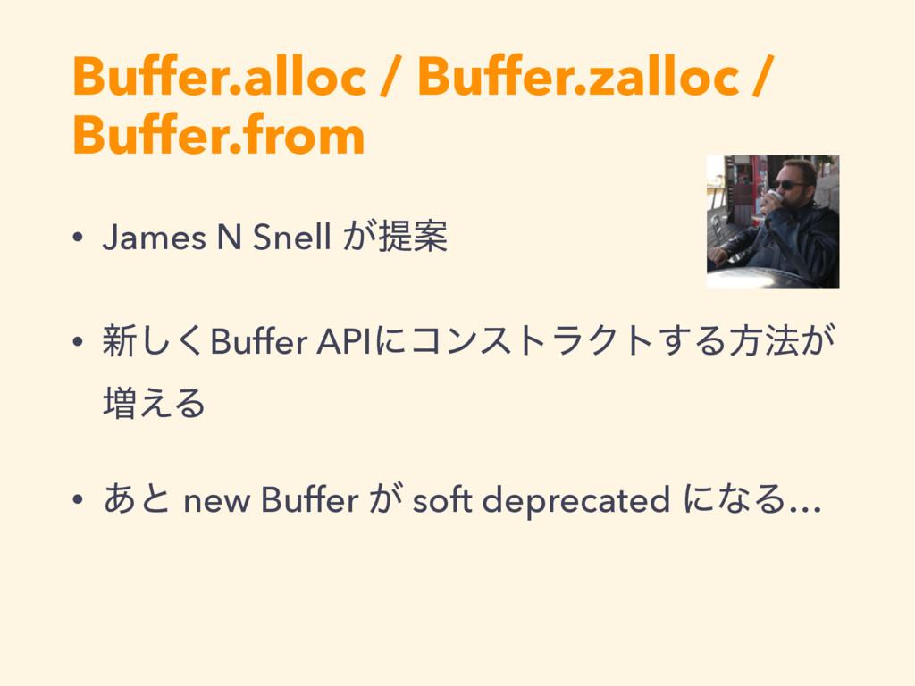 Buffer.alloc / Buffer.zalloc / Buffer.from • Ja...