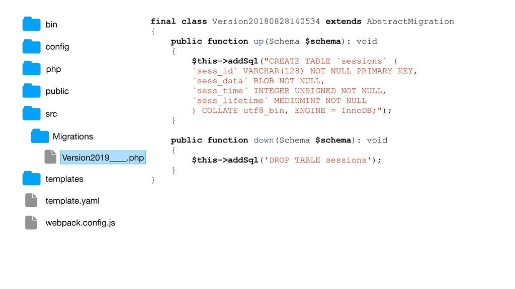 bin public src templates config final class Vers...