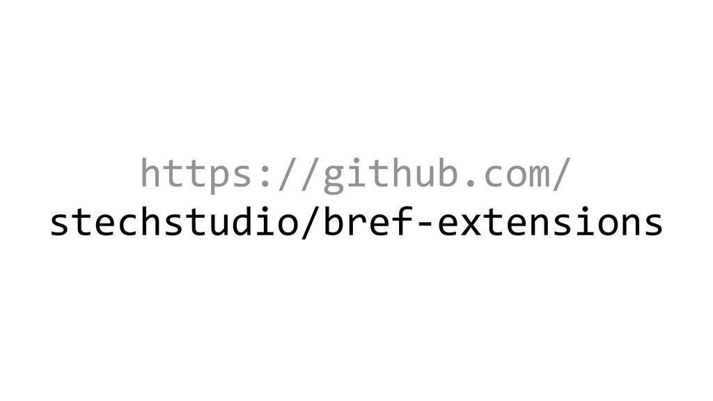 https://github.com/ stechstudio/bref-extensions