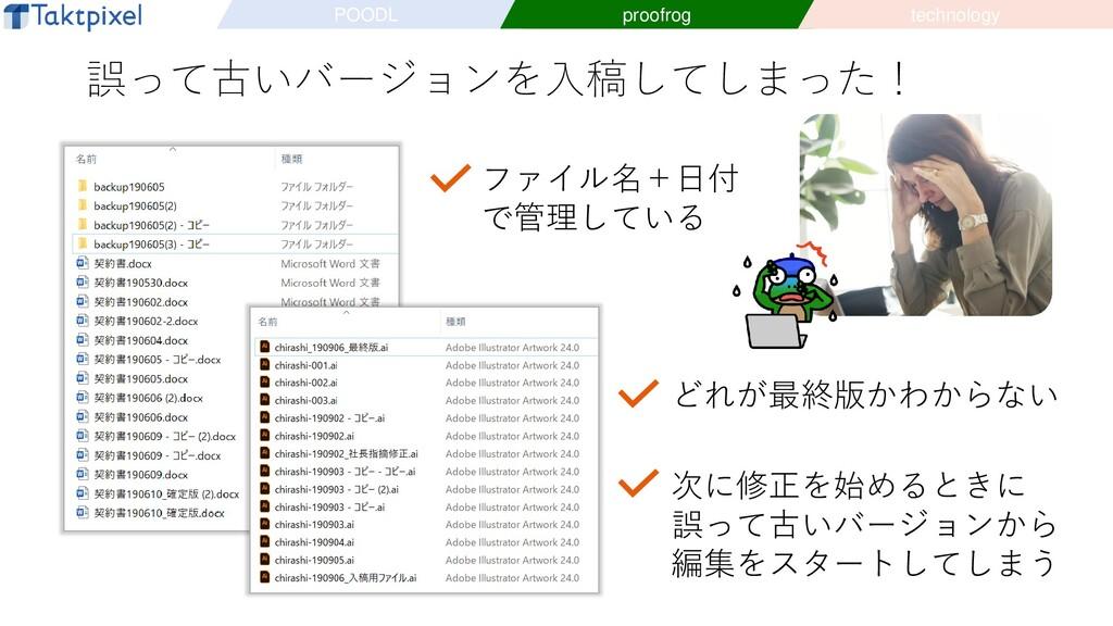 12 /ˈpuː.dəl/ プードル 印刷工場のための画像認識クラウドプラットフォーム POO...