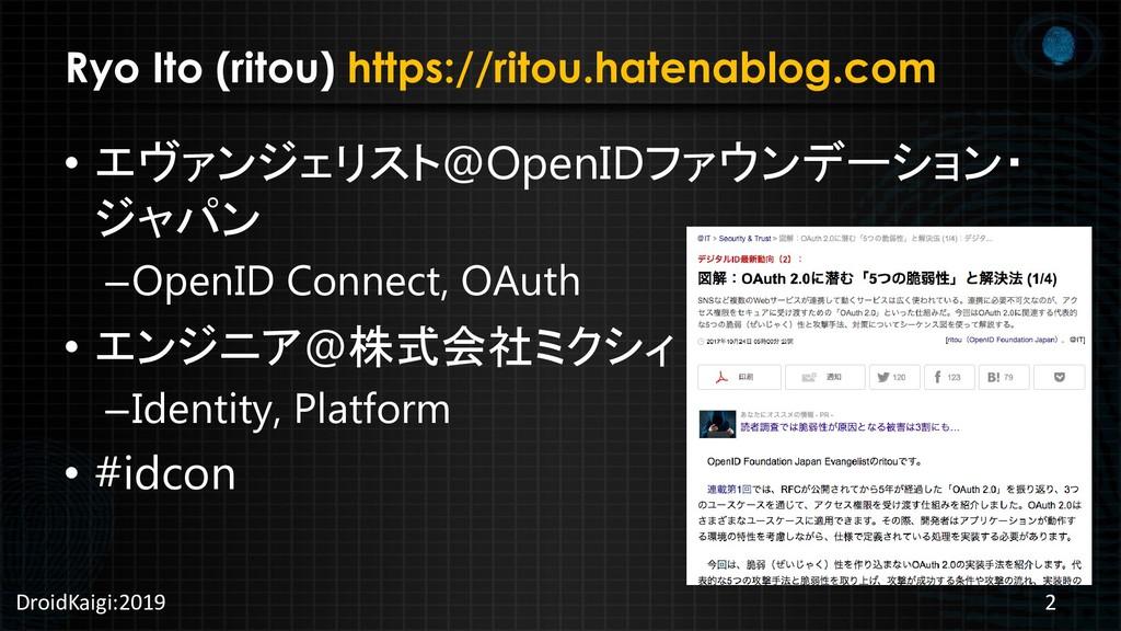 Ryo Ito (ritou) https://ritou.hatenablog.com • ...