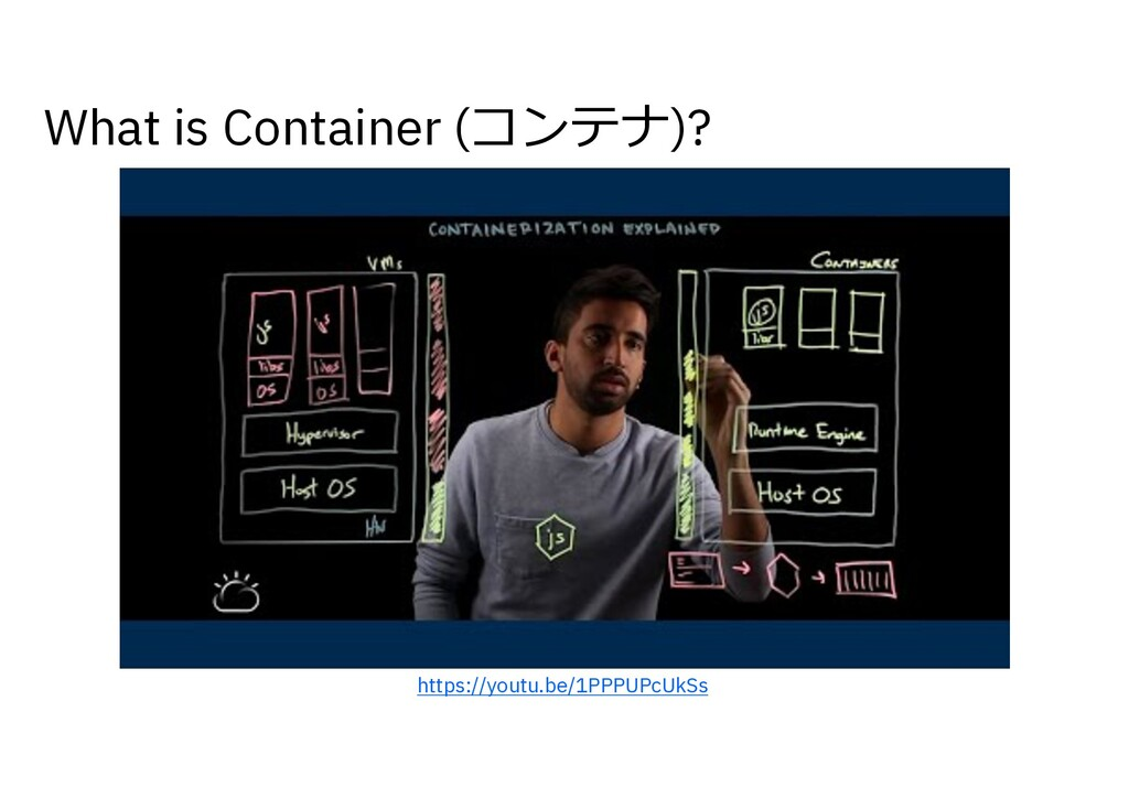 What is Container (コンテナ)? https://youtu.be/1PPP...