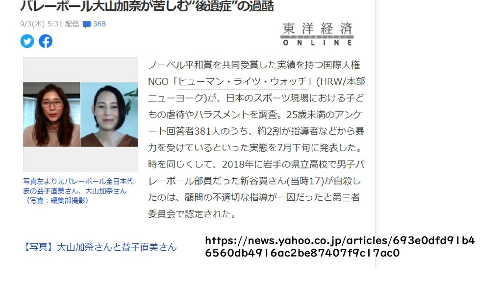 https://news.yahoo.co.jp/articles/693e0dfd91b4 ...