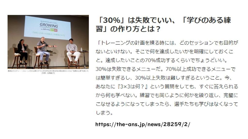 https://the-ans.jp/news/28259/2/