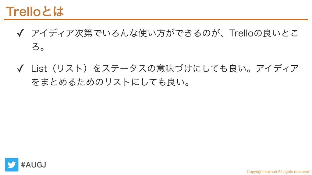 "Copyright kajinari All rights reserved. ""6(+ 5..."