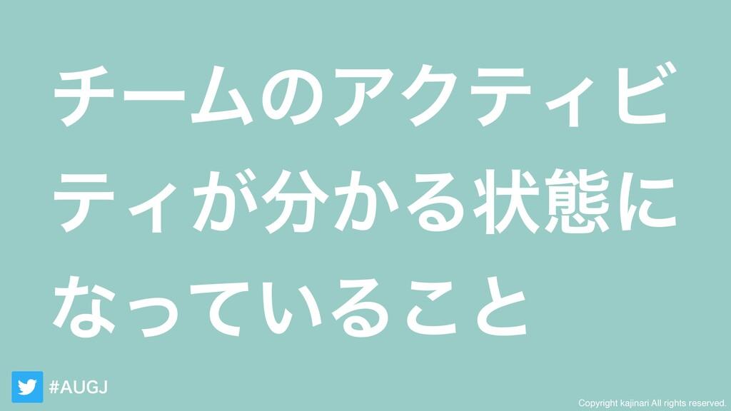 "Copyright kajinari All rights reserved. ""6(+ ν..."