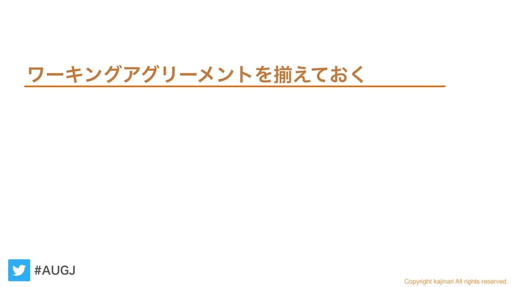 "Copyright kajinari All rights reserved. ""6(+ ϫ..."