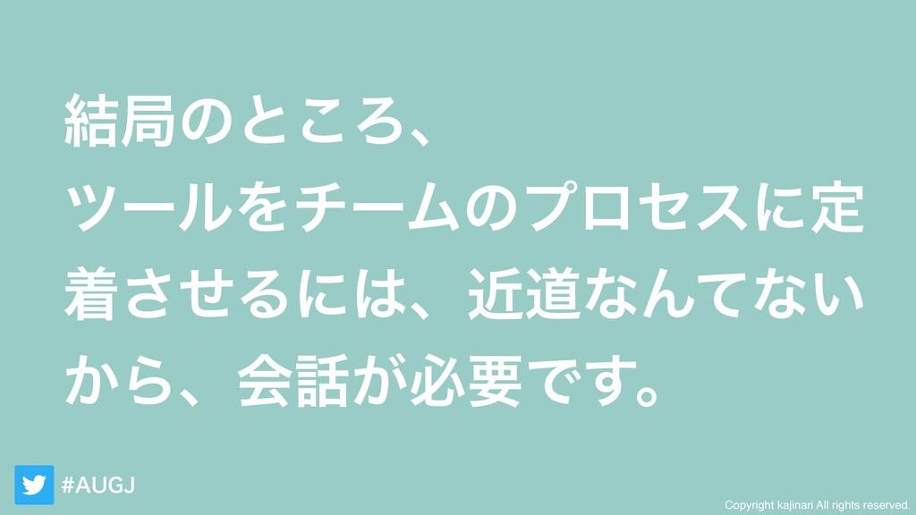 """Copyright kajinari All rights reserved. """"6(+ ݁..."""