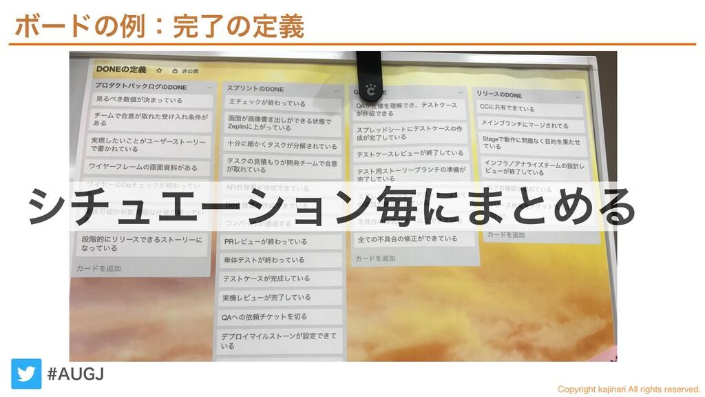"Copyright kajinari All rights reserved. ""6(+ Ϙ..."