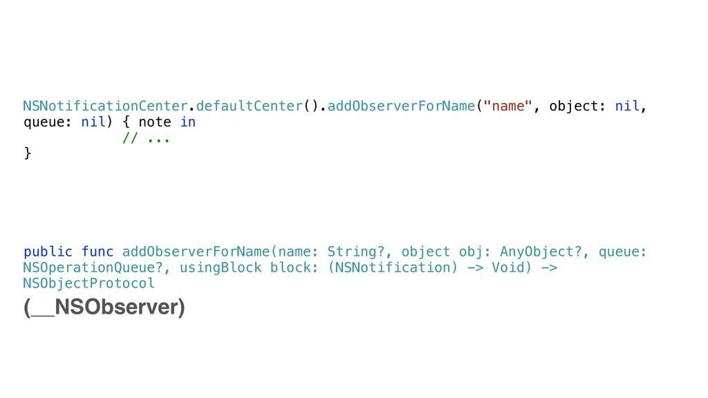 NSNotificationCenter.defaultCenter().addObserve...