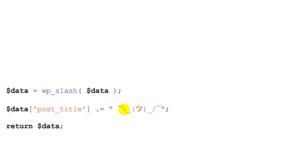 $data = wp_slash( $data ); $data['post_title'] ...
