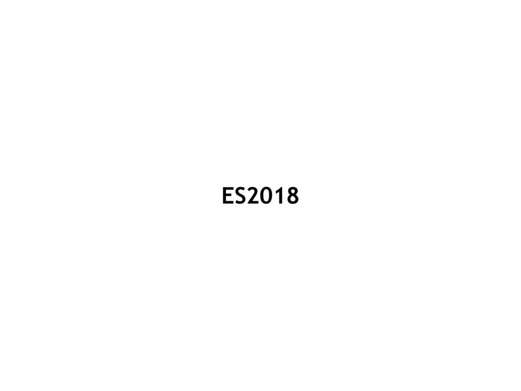 ES2018