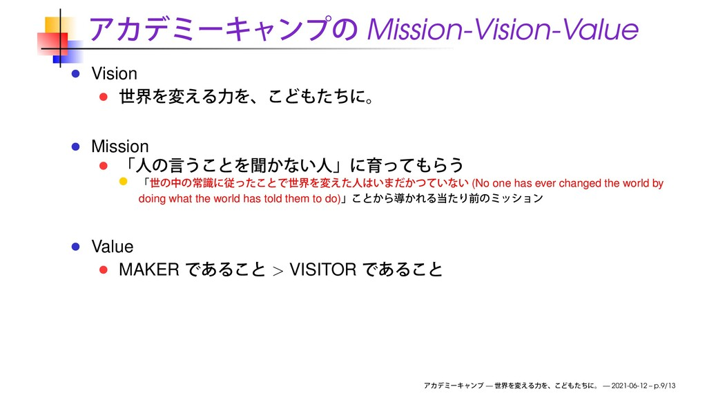 Mission-Vision-Value Vision Mission (No one has...