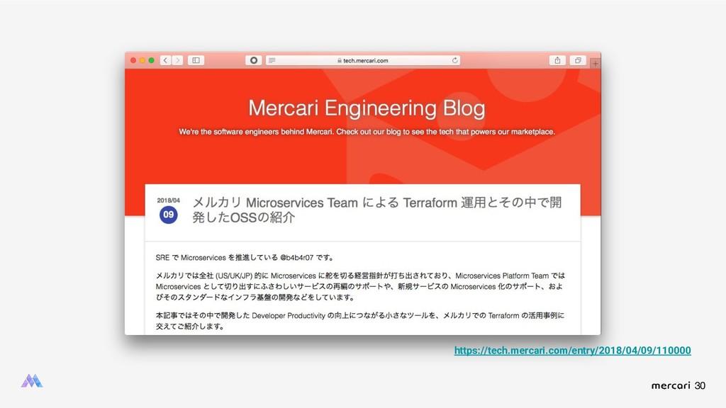 30 https://tech.mercari.com/entry/2018/04/09/11...