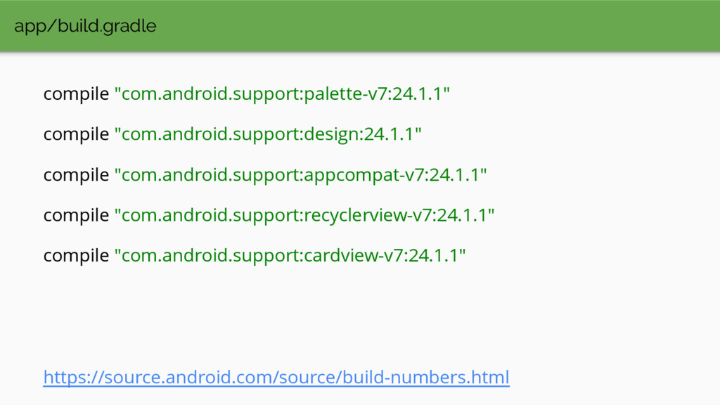 "app/build.gradle compile ""com.android.support:p..."