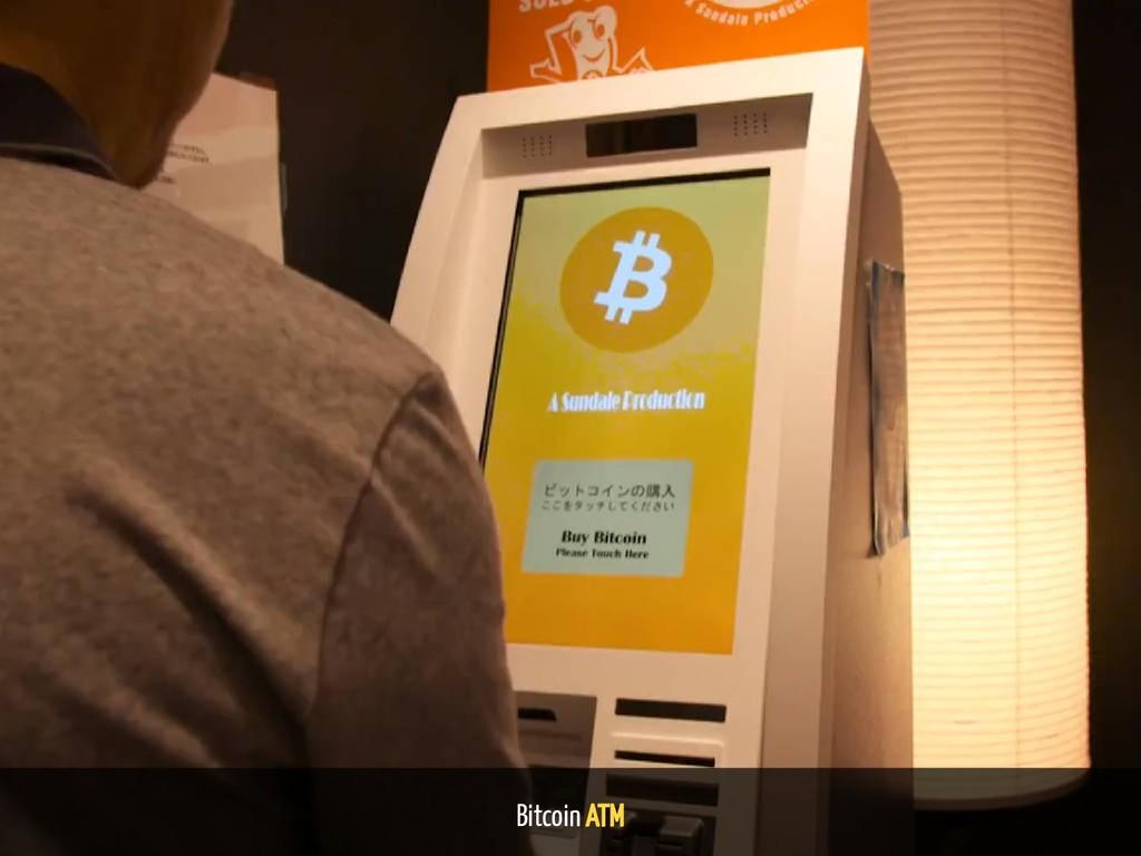 Bitcoin ATM 103 / 139