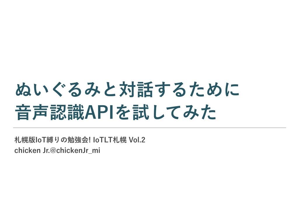 """͵͍͙ΔΈͱର͢ΔͨΊʹ Իࣝ""""1*Λࢼͯ͠Έͨ ຈ൛*P5റΓͷษڧձ*P5-..."""