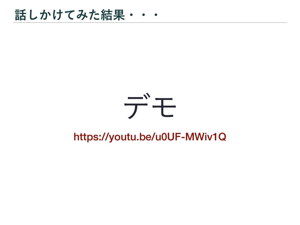 ͔͚ͯ͠Έͨ݁Ռɾɾɾ σϞ https://youtu.be/u0UF-MWiv1Q