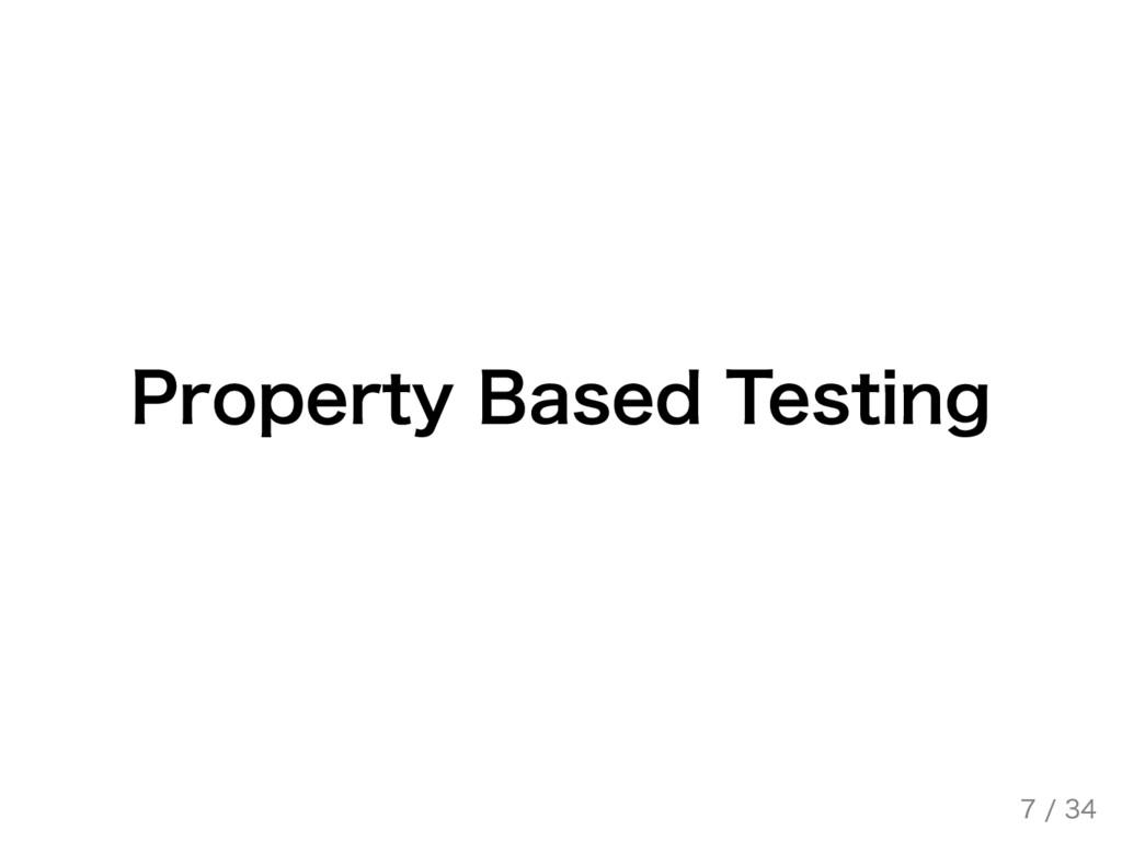Property Based Testing 7 / 34