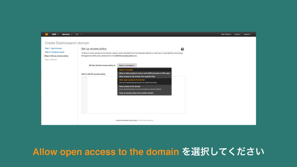 Allow open access to the domain Λબ͍ͯͩ͘͠͞