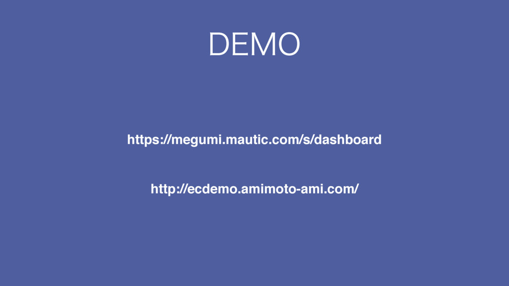 https://megumi.mautic.com/s/dashboard http://ec...