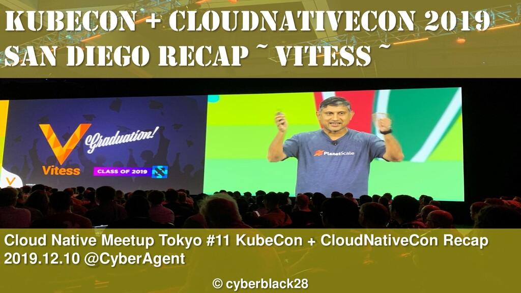 Cloud Native Meetup Tokyo #11 KubeCon + CloudNa...