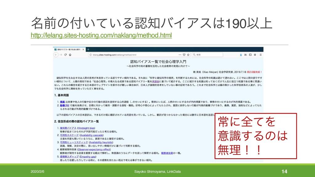 ໊લͷ͍͍ͯΔόΠΞε190Ҏ্ http://lelang.sites-hostin...