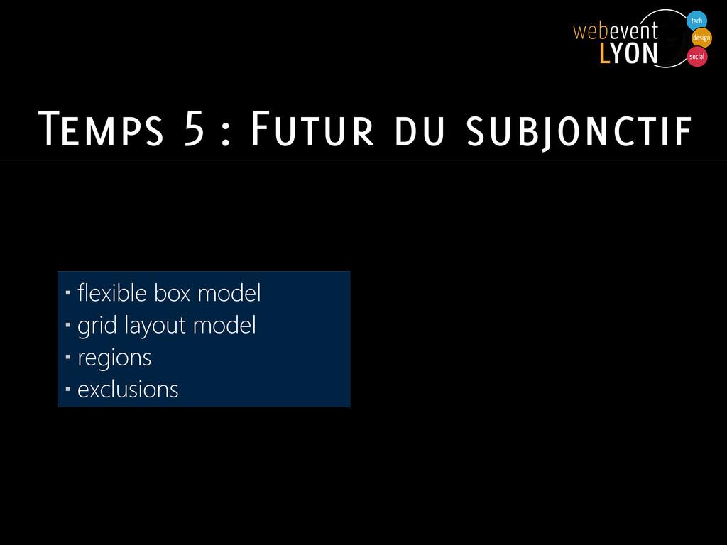 Temps 5 : Futur du subjonctif ▪ flexible box mo...