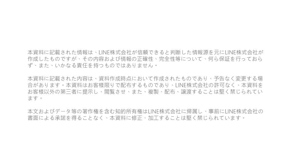 """HRブログの紹介 【お金の未来】新旧CEO対談:齊藤哲彦×出澤剛「そこに""""必然性""""はあるのか」..."""