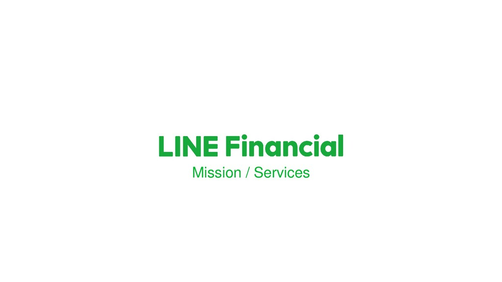 LINEの成長戦略