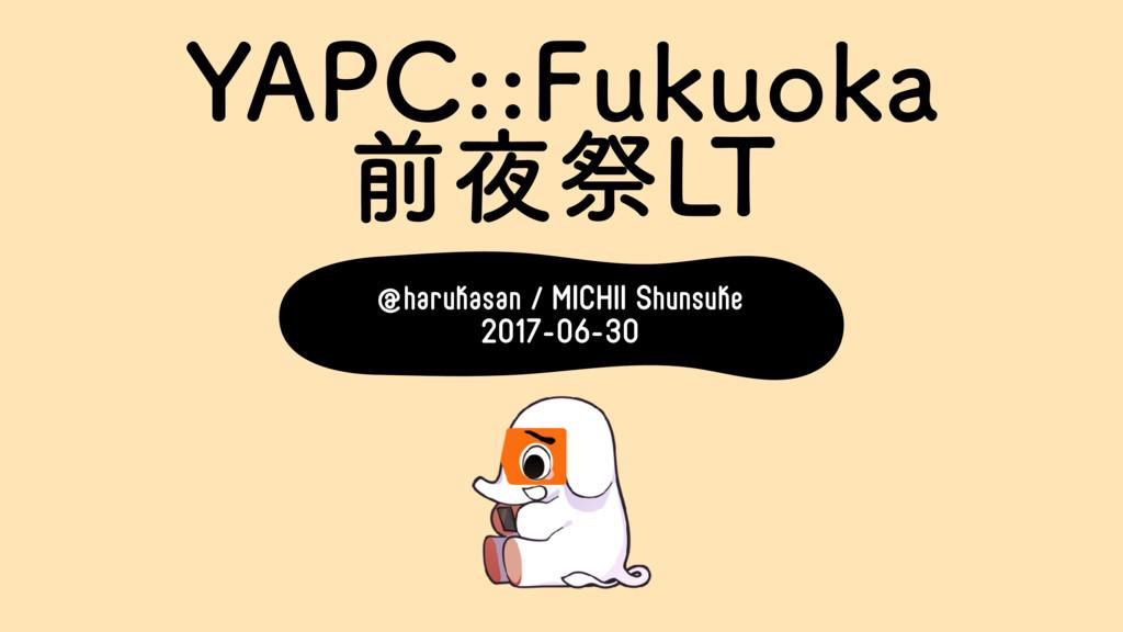 """:""""1$'VLVPLB લࡇ-5 @harukasan / MICHII Shunsu..."""