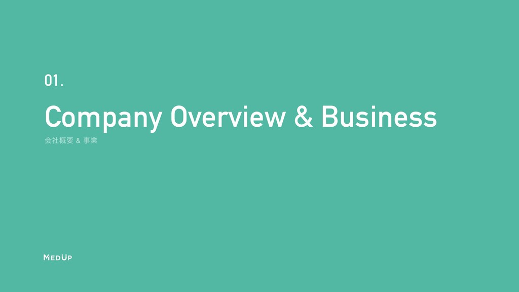 Company Overview & Business ձࣾ֓ཁ & ۀ 01.