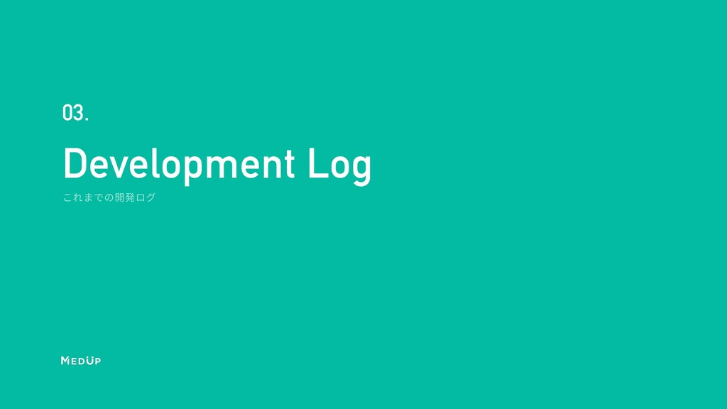 Development Log 03.