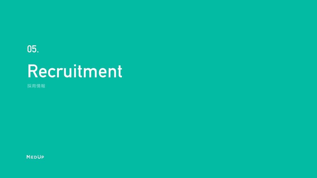 Recruitment 05.