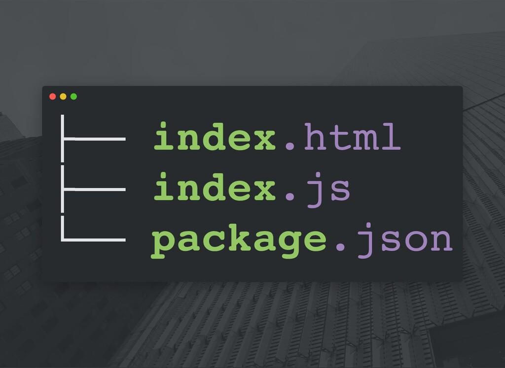 ├── index.html ├── index.js └── package.json