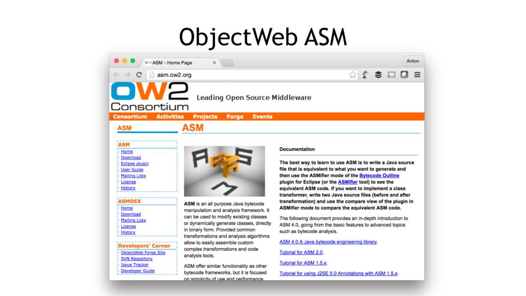 ObjectWeb ASM