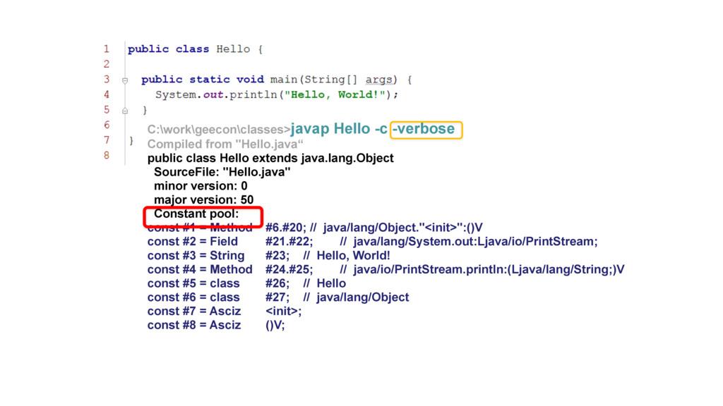 C:\work\geecon\classes>javap Hello -c -verbose ...