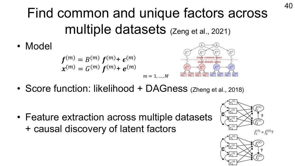 Find common and unique factors across multiple ...