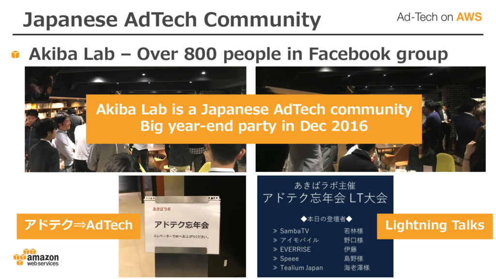 Japanese AdTech Community Akiba Lab – Over 800 ...
