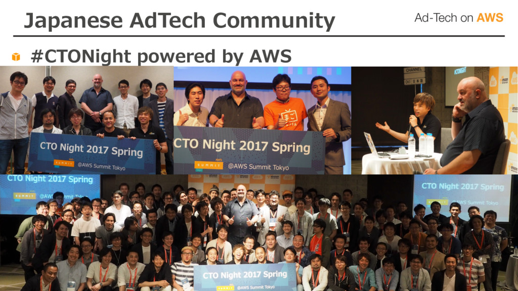 Japanese AdTech Community #CTONight powered by ...