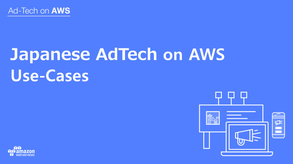 Japanese AdTech on AWS Use-Cases