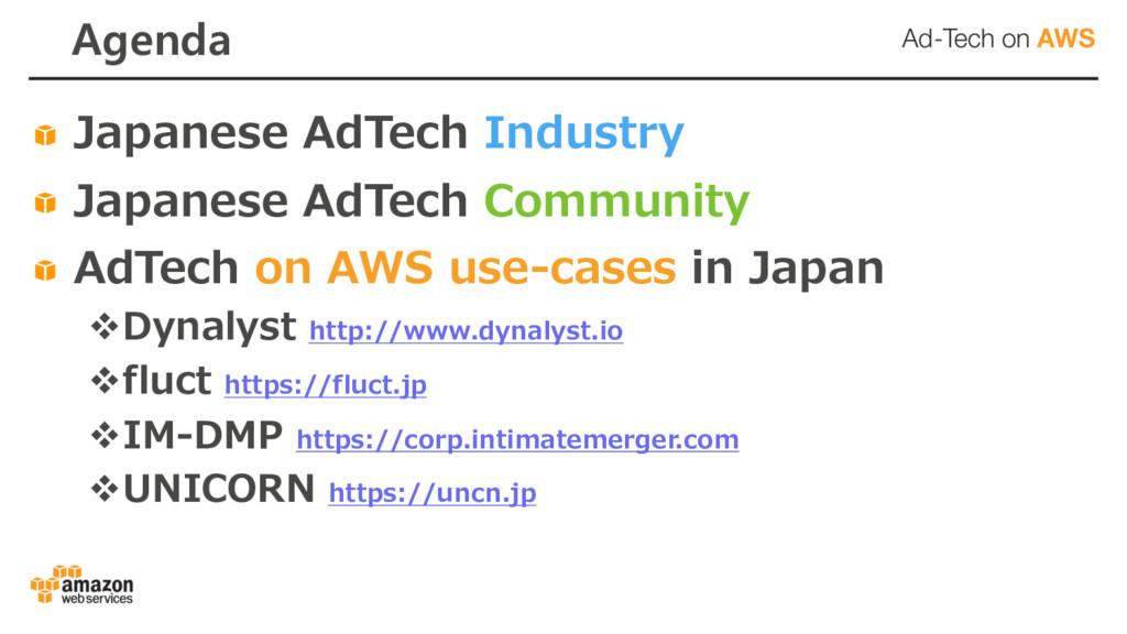 Agenda Japanese AdTech Industry Japanese AdTech...
