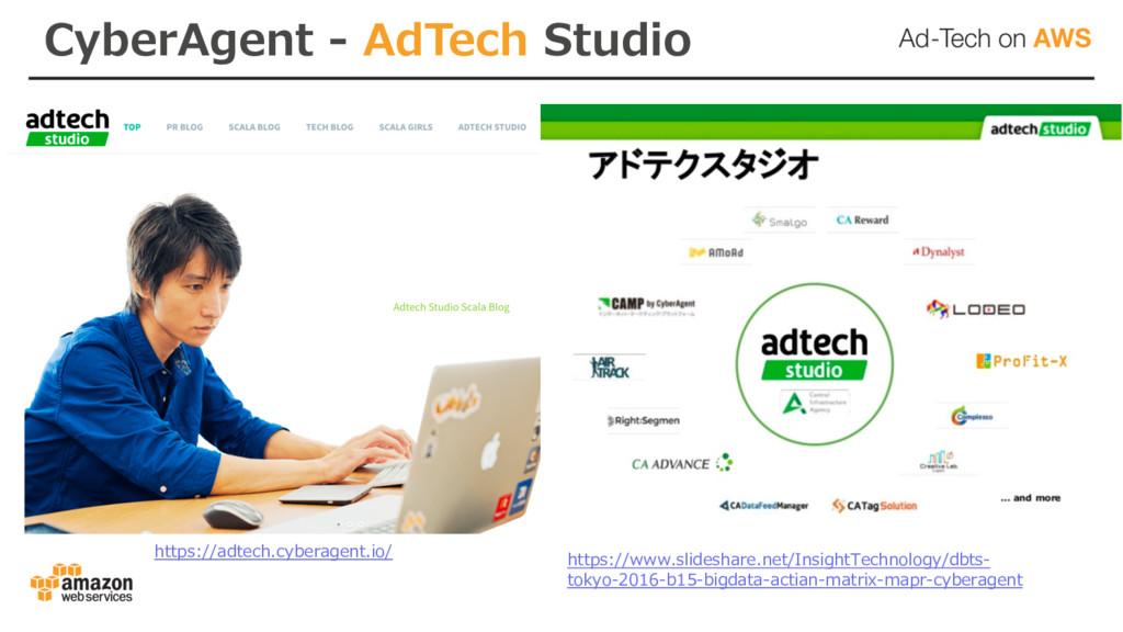 CyberAgent - AdTech Studio https://adtech.cyber...