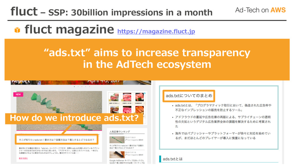 "fluct – SSP: 30billion impressions in a month ""..."